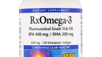سعر و مواصفات قطع جيلي أوميجا ار اكس OMEGA RX المفيد جدا لصحة الجسم