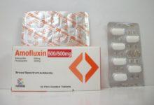 أموفلوكسين - AMOFLUXIN