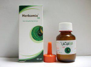 HERBAMIX هيربامكس
