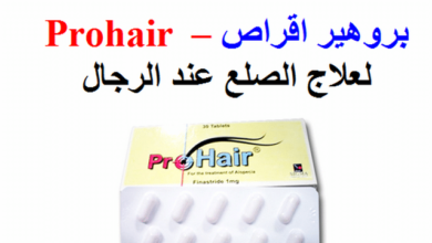 PRO - HAIR