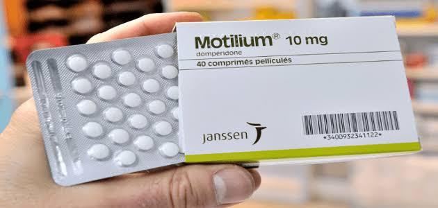 أقراص موتيليوم 10مجم لعلاج القيء والغثيان واضطرابات المعدة
