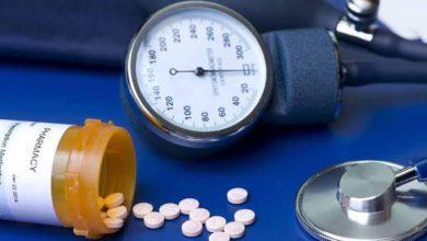 ادوية علاج الضغط المرتفع