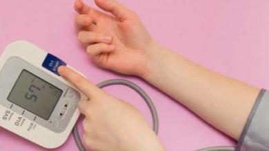 علاج الضغط الواطي