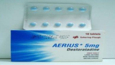دواء ايريوس
