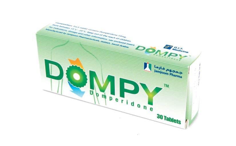 دواء دومبي أقراص لعلاج الحموضة والانتفاخ وعسر الهضم