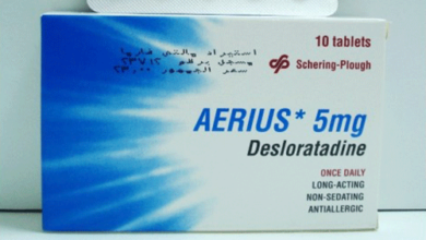 دواء aerius مضاد للحساسية والهيستامين