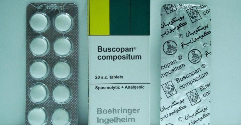 دواء buscopan لعلاج المغص وألام القولون العصبي