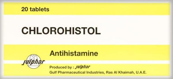 دواء chlorohistol لعلاج الحساسية الجلدية وحساسية الصدر