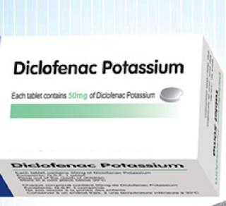 ديكلوفيناك البوتاسيوم هو الاسم العلمي للعديد من الادوية في سوق الدواء