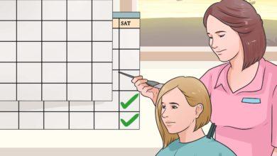صبغة الشعر للحامل