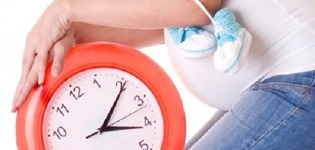 غالبا ما يقوم الطبيب باضافة اسبوعين لفترة الحلم من اجل الاحتياط