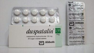 duspatalin دواءلعلاج التهابات المعدة والقولون