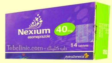 nexium دواء لعلاج قرحة المعدة والحموضة