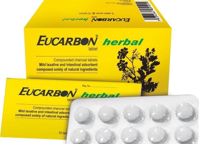 أقراص أوكاربون لعلاج الغازات والانتفاخ والإمساك وتقلصات المعدة