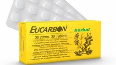 أقراص أوكاربون