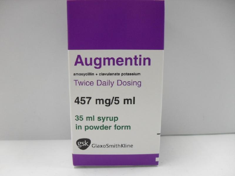أقراص Augmentin اوجمنتين للحامل وسعر ومواصفات الدواء