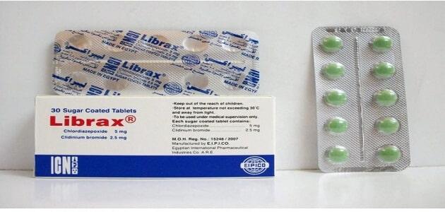 اقراص ليبراكس تعالج العديد من مشاكل الجهاز الهضمي