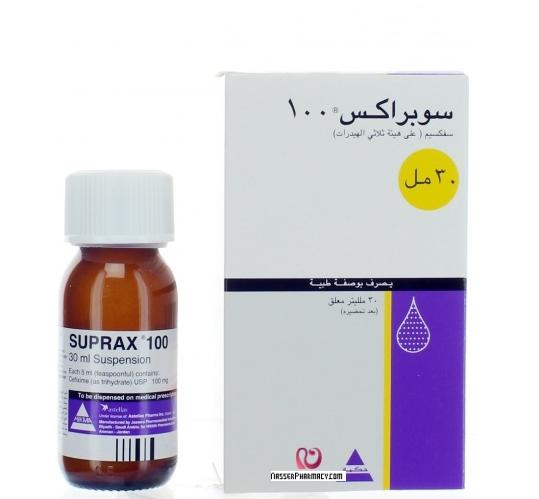 دواء سوبراكس