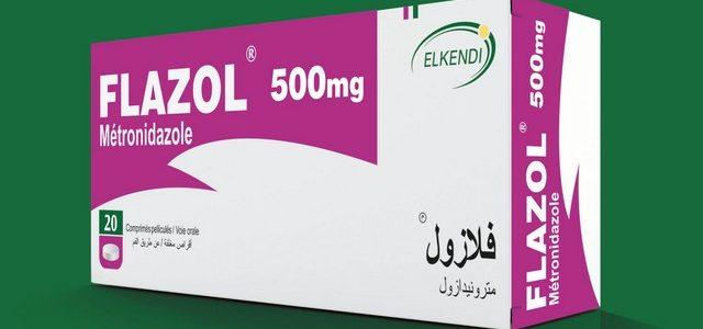 دواء فلازول أقراص 500 مجم
