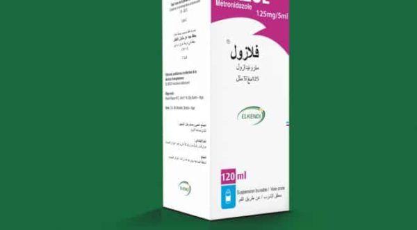 دواء فلازول شراب 120 مل