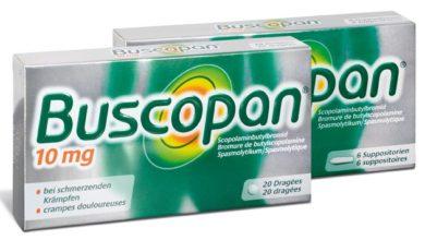 buscopan دواء