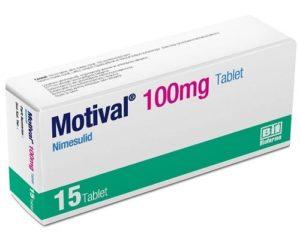 موتيفال أقراص