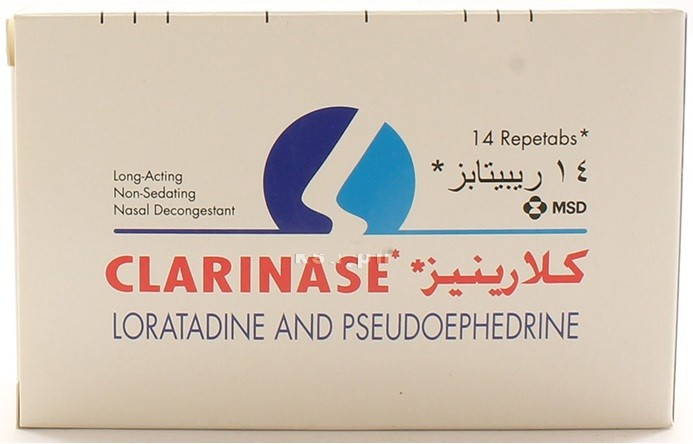 دواء clarinase