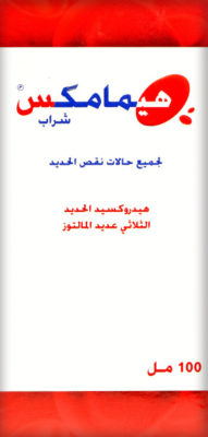 علاج فقر الدم بالادوية