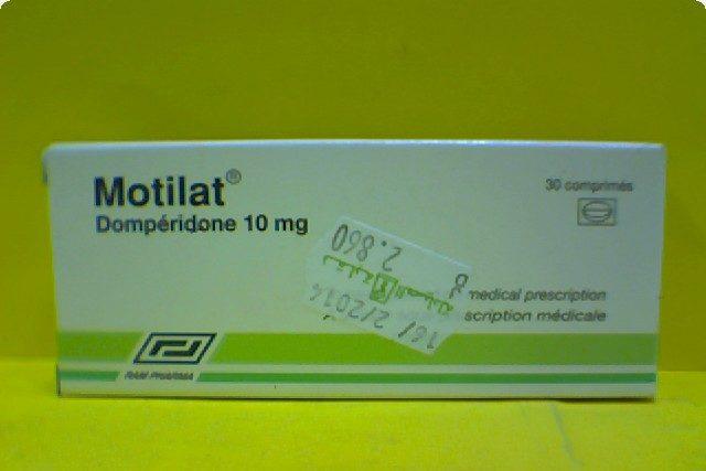 دواء موتيلات