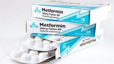 دواء ميتفورمين