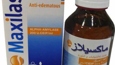 دواء maxilase