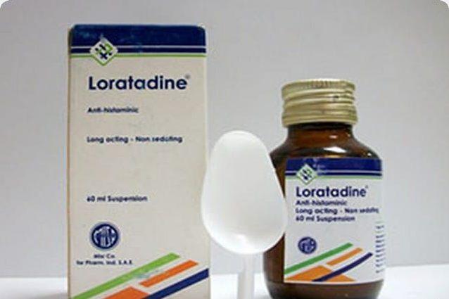 علاج loratadine