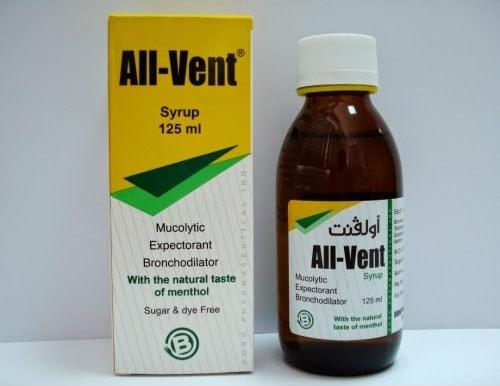 أفضل دواء موسع للشعب الهوائية وطارد للبلغم ونصائح مهمة للوقاية والعلاج