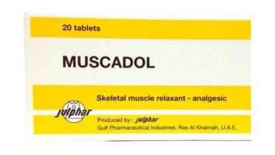 دواء muscadol