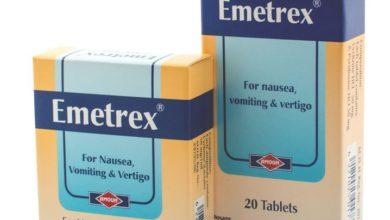 اسم دواء للقيء للحامل