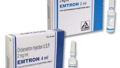 ondansetron دواء