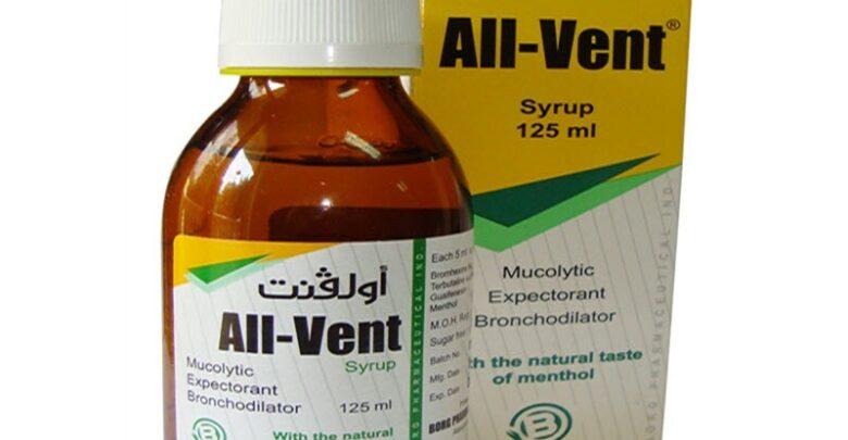 سعر ومواصفات دواء اولفنت All Vent شراب موسع للشعب الهوائية لعلاج الكحة
