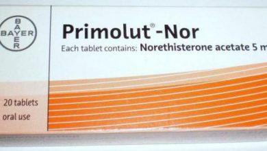 دواء بريمولوت