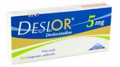 دواء للحساسية