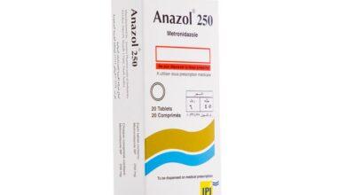 أقراص anazol