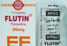 دواء فلوتين