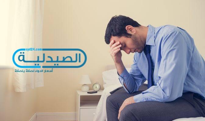 التخلص من الاكتئاب
