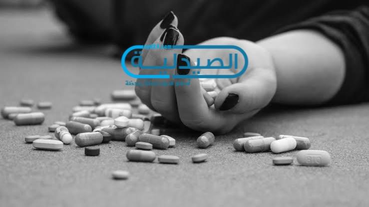 الاكتئاب وعلاقته بالانتحار