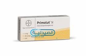 أقراص تأخير الدورة الشهرية و منع الحمل