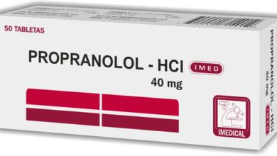 دواء أقراص بروبرانولول