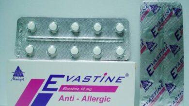 دواء ايفاستين