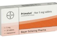 دواء بريمولوت نور