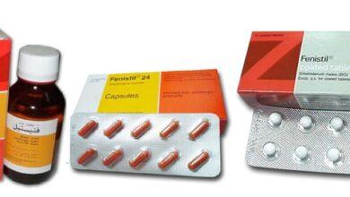 دواء فينستيل