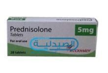 بريدنيزولون لعلاج الروماتويد