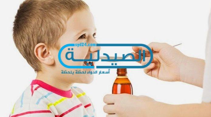 اسماء ادوية السعال للاطفال وطرق منزلية بسيطة للعلاج
